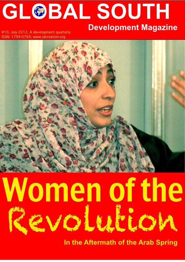 July 2012: Women of the Revolution: In the Aftermath of Arab Spring